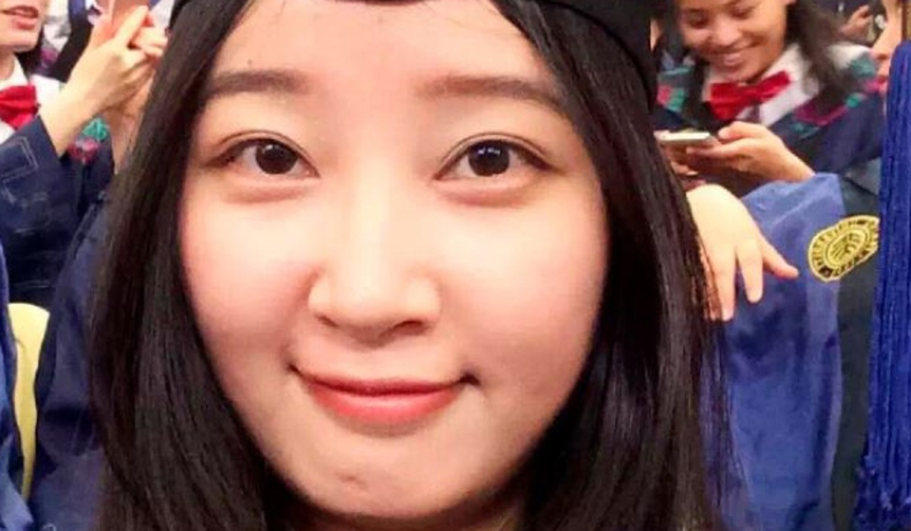 Chinese scholar Zhang Yingying went missing in Illinois in 2017. Photo: AP