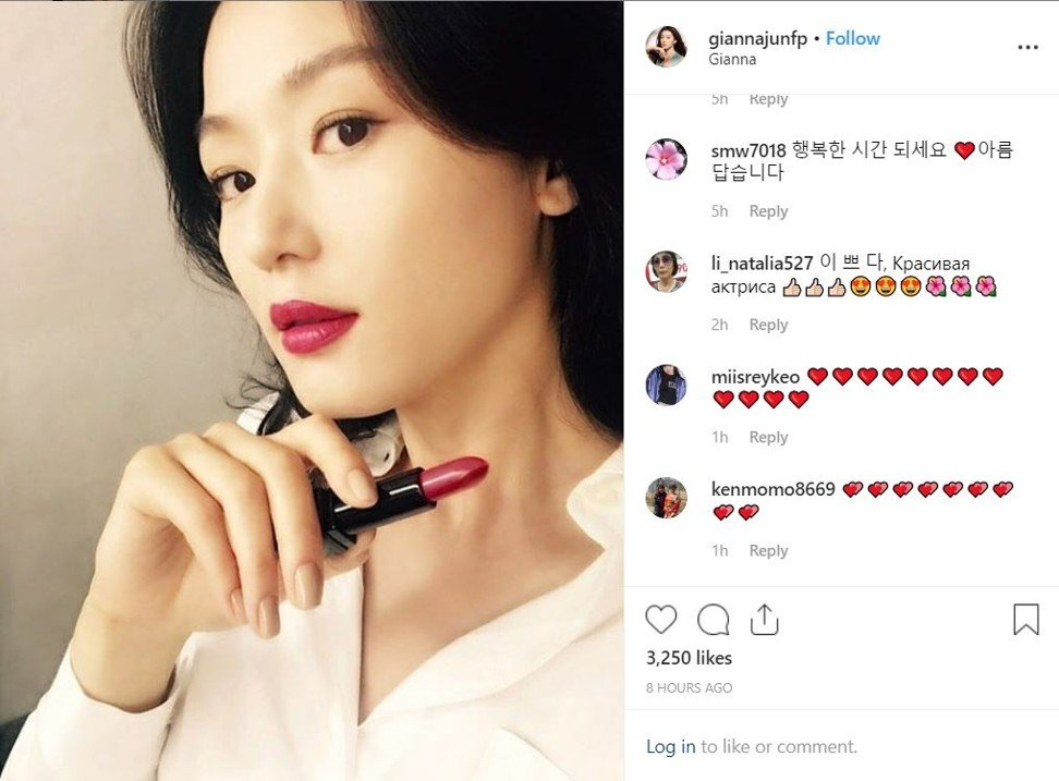 K-beauty: is China falling out of love with Korean cosmetics?