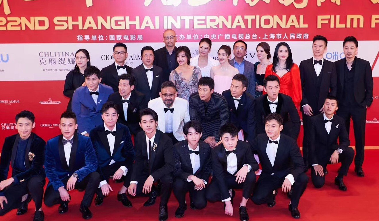 The cast and crew of The Eight Hundred at the Shanghai International Film Festival.