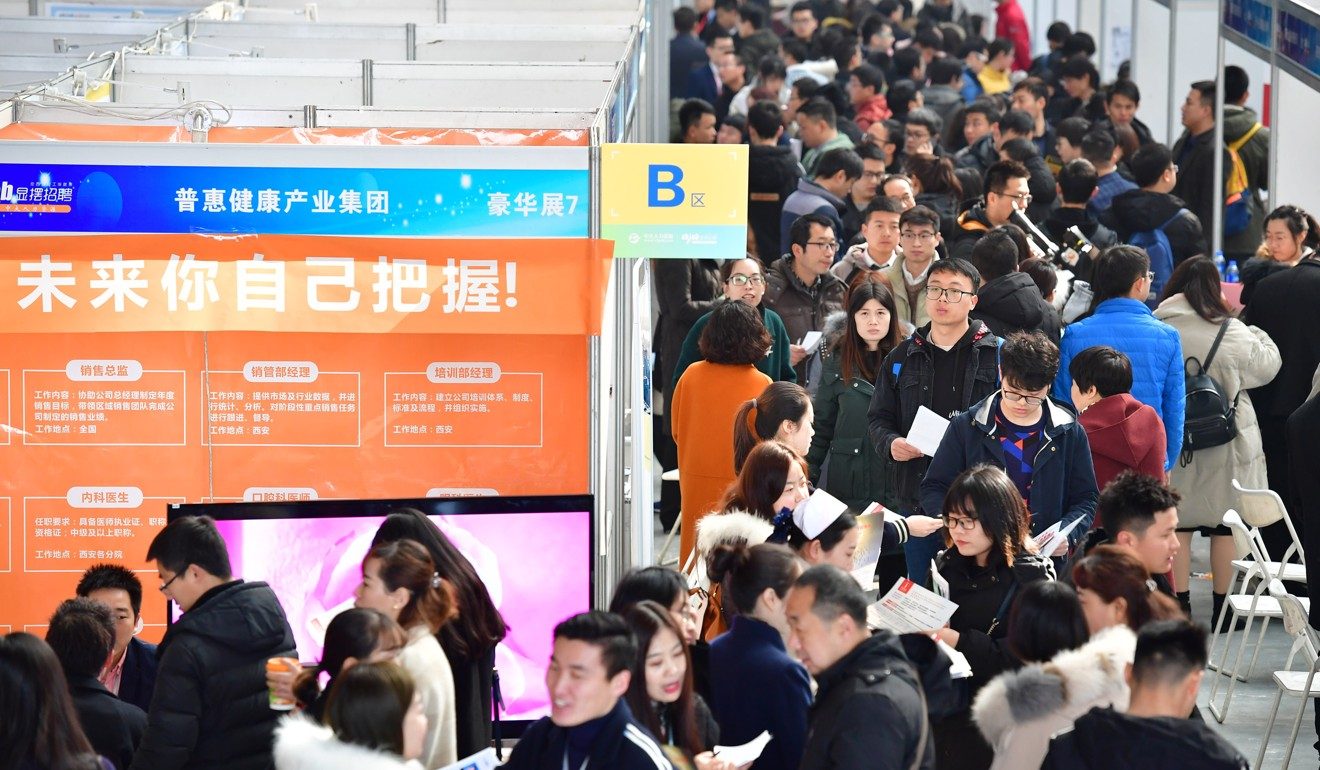 Job applicants visit a provincial job fair at Qujiang International Conference and Exhibition Center in Xian, northwest China's Shaanxi Province in February. Photo: Xinhua