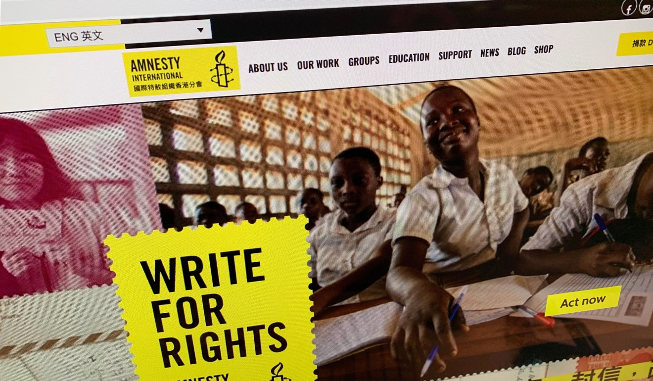 Amnesty International launches new global network of researchers to deploy digital verification for human rights, with HKU students involved