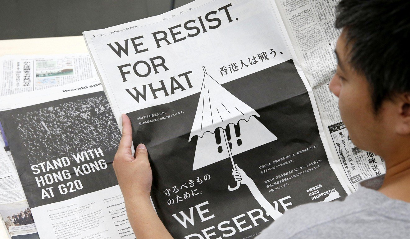 The campaign took out a full-page advert in Japan's Asahi newspaper. Photo: Kyodo
