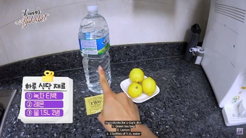 Lemon, green tea, sugar and water are the ingredients for the 'idol water' which celebrities say helps reduce facial bloating. The recipe has gone viral online. Photo: captured from Luna's Alphabet