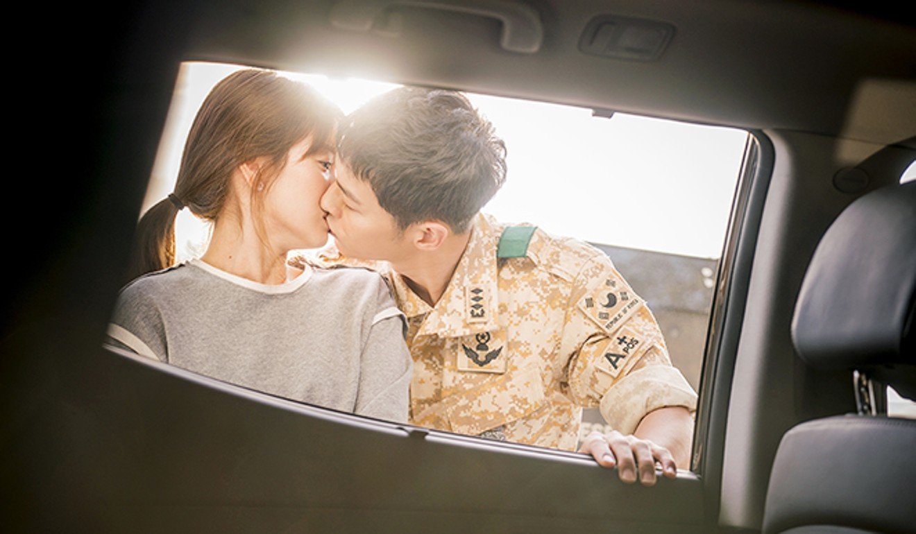 sangen Joong KI IU dating