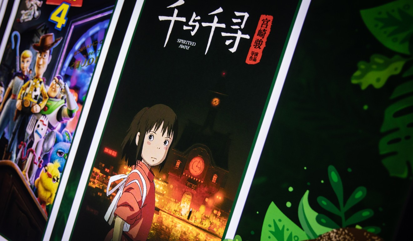 Spirited Away took in over 300 million yuan (US$43.7 million) in the first week of its release in China. Photo: EPA-EFE