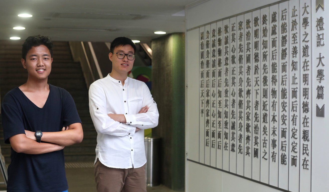 Pun Bishal (left) and Johnson Chan on June 27 at HKU Space Community College in Kowloon Bay.Photo: Xiaomei Chen