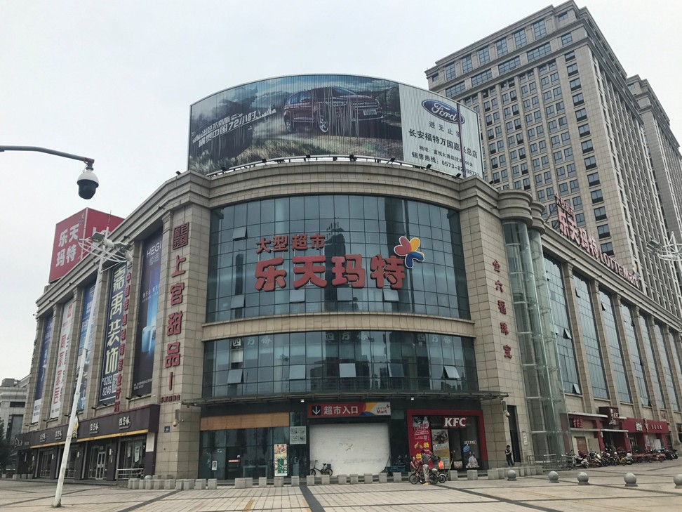 Lotte have been forced to close retail operations in China. Photo: Reuters