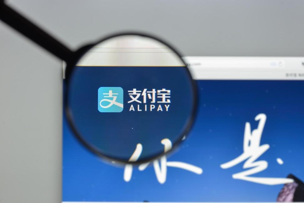 Alibaba buys US$866 million stake in Chinese furniture retailer