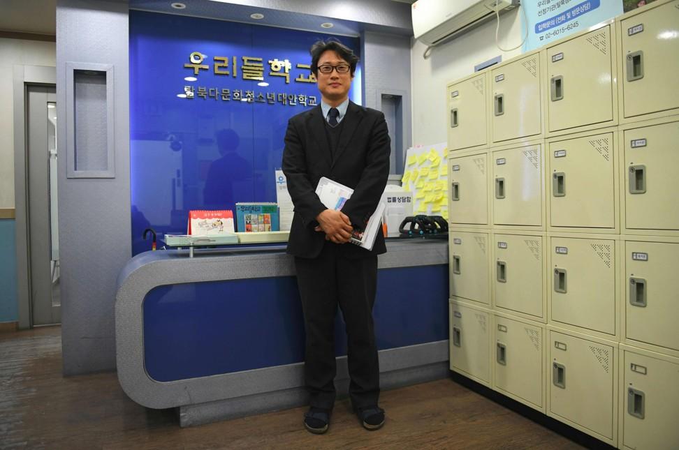 Principal Yun Dong-ju at Wooridul School in Seoul. Photo: AFP