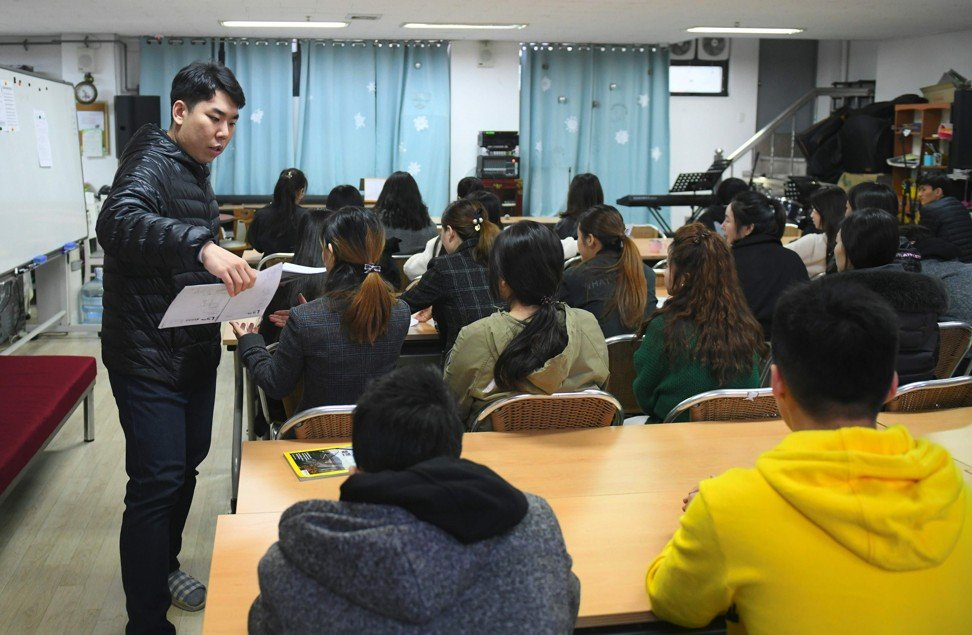 A class at Wooridul School in Seoul. Photo: AFP