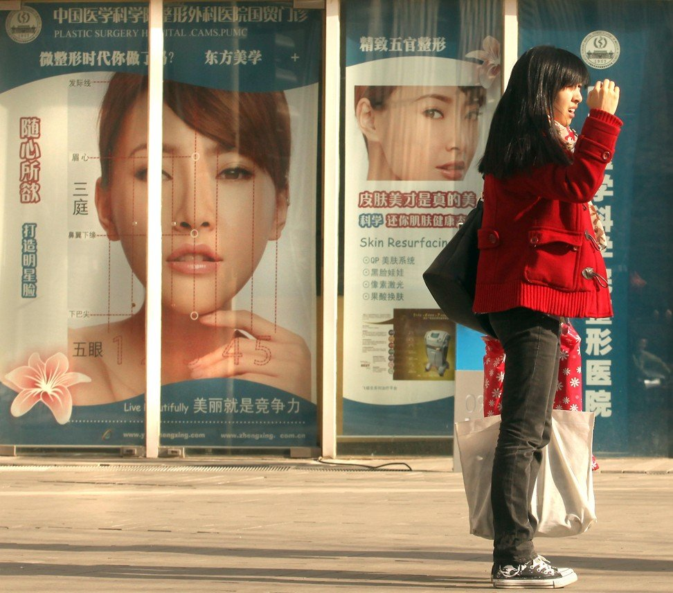 Chinese teen who died during cosmetic surgery had severe reaction to
