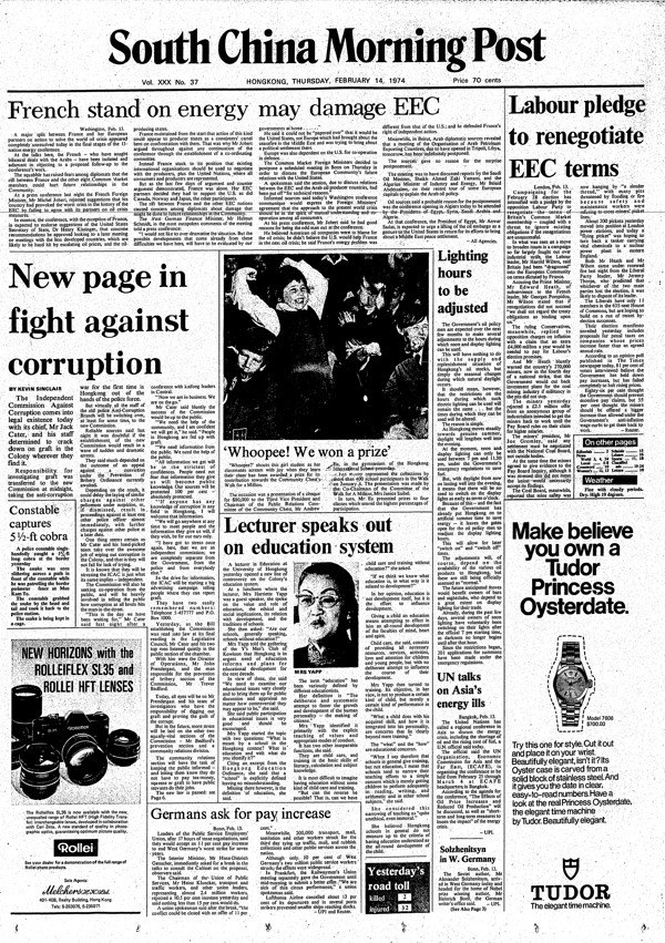 The South China Morning Post reports the establishment of the ICAC in 1974.