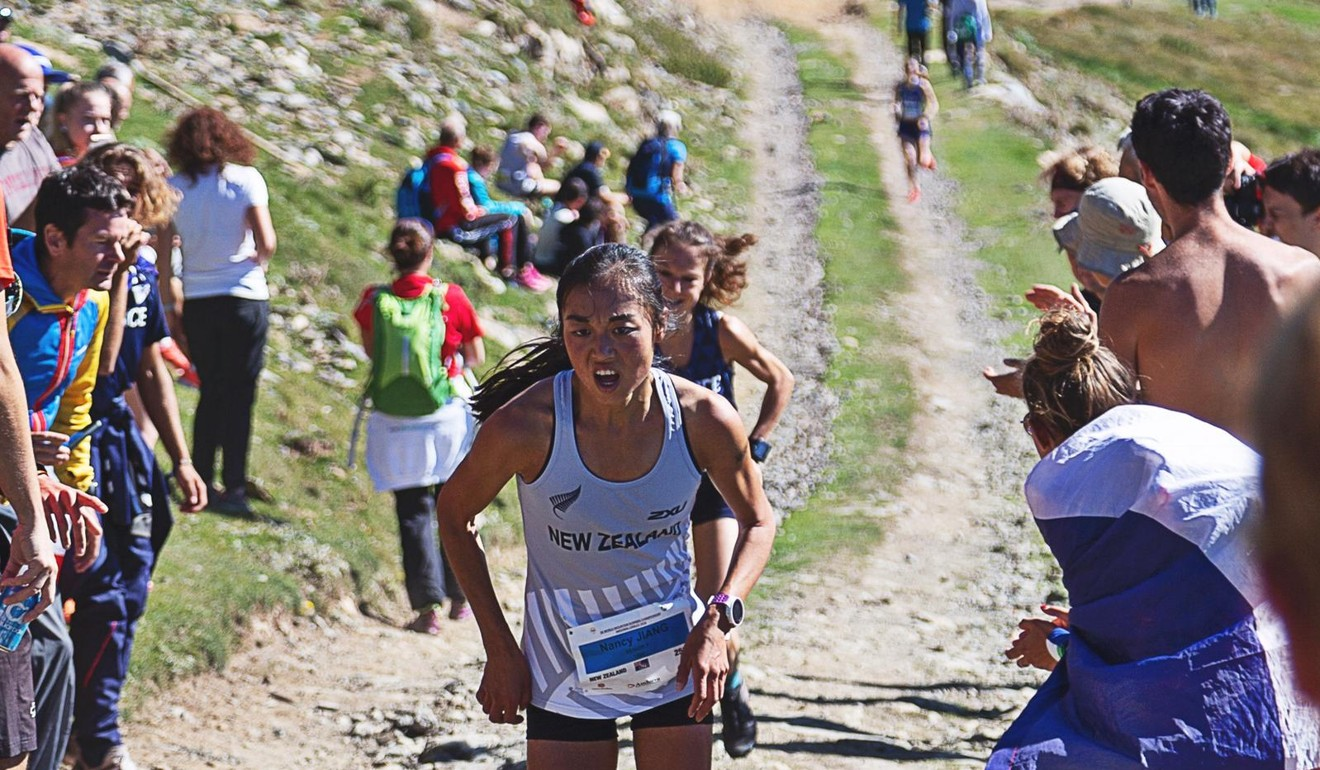 Nancy Jiang pushes in the Trail World Championships despite suffering from the flu.