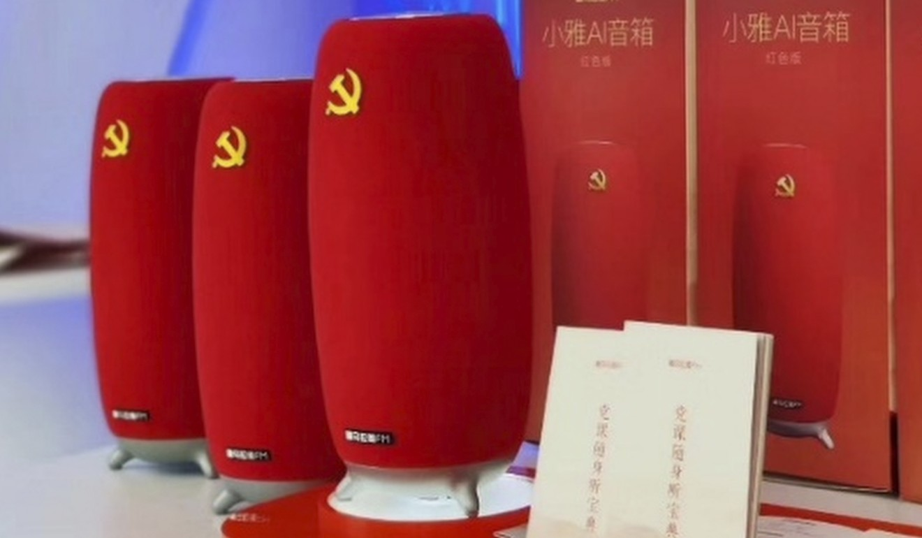 Ximalaya FM, a Chinese audio sharing platform, has introduced a smart speaker specially made for Communist Party members. Photo: Handout