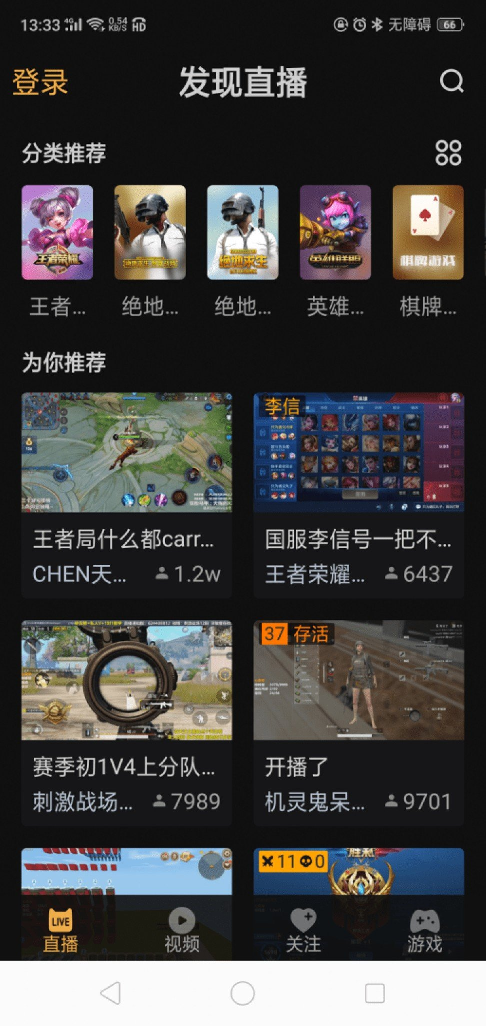 Tencent Holdings-backed start-up Kuaishou estimates it now has 35 million daily active users on its Twitch-like video game live-streaming service. Photo: Handout