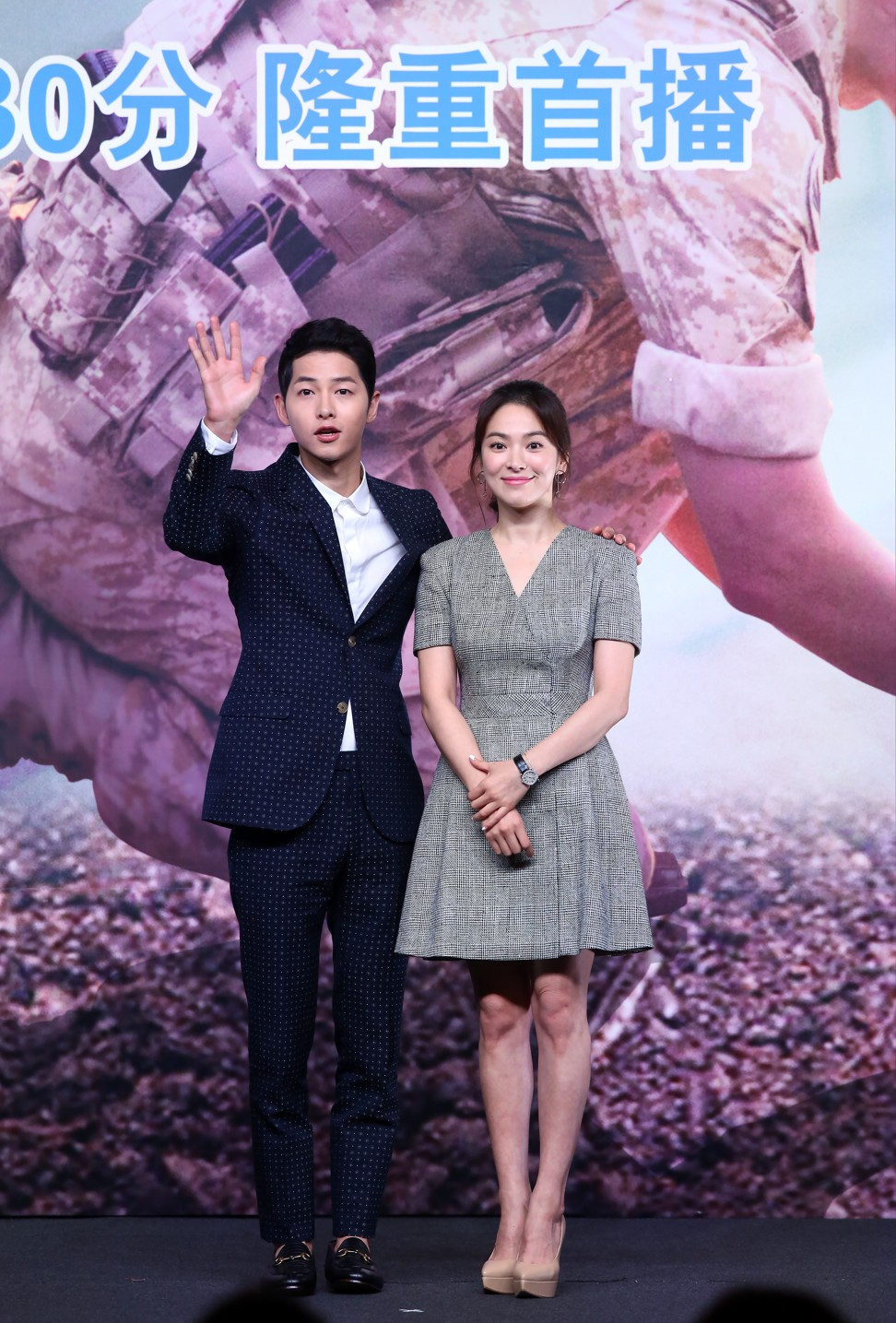 Song Joong-ki with Song Hye-kyo. Photo: SCMP Pictures