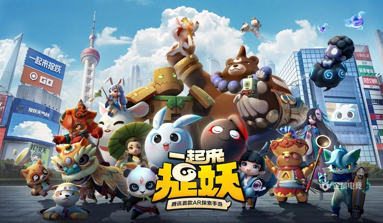 Tencent's game Let's Hunt Monsters has been criticised for being too similar to Pokemon Go. Photo: Handout