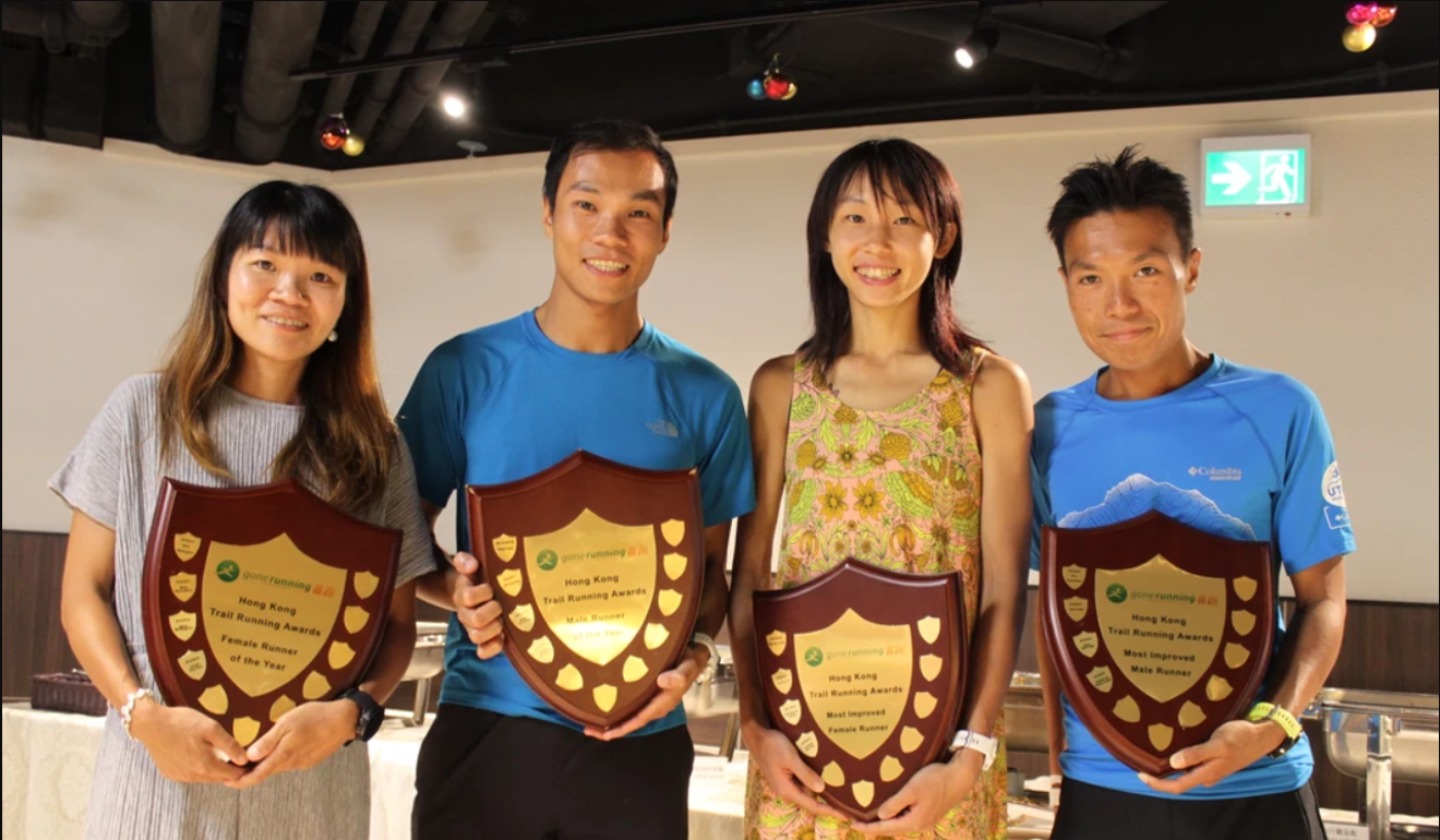 Leung Ying-suet (Best female runner of the year, 2018/19), Wong Ho-chung (best male runner), Karen Cheung Man-yee (most improved female) and Yeung Chi-shing display their awards. Photo: Gone Running