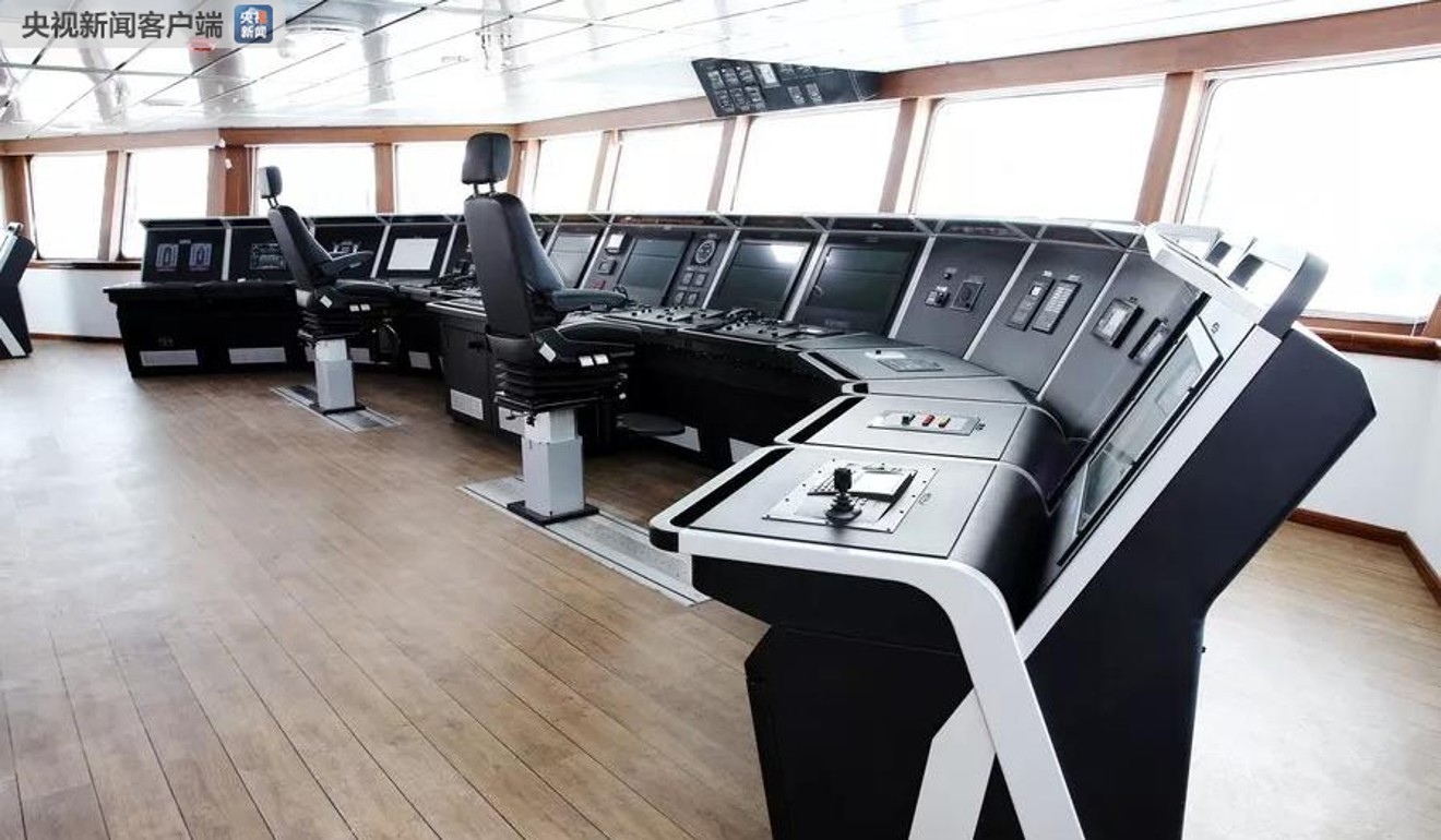 The new vessel is said to have a top speed of 16 knots and a range of about 14,000 nautical miles. Photo: CCTV