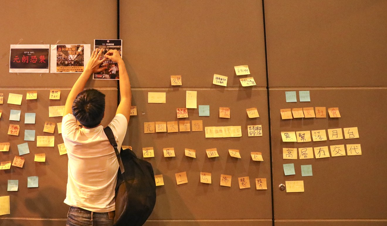 Protesters set up a Lennon Wall at MTR headquarters in Kowloon Bay. Photo: Nora Tam