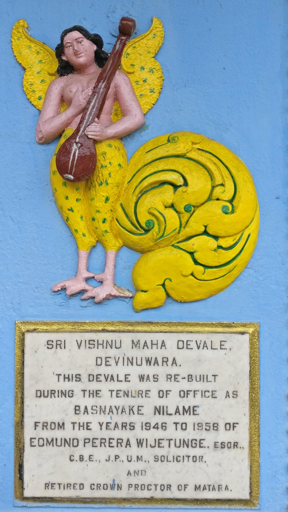 A plaque on the exterior of the Vishnu Devalaya at the Dondra temple recounts its rebuilding in the 20th century. Photo: Anubhuti Krishna