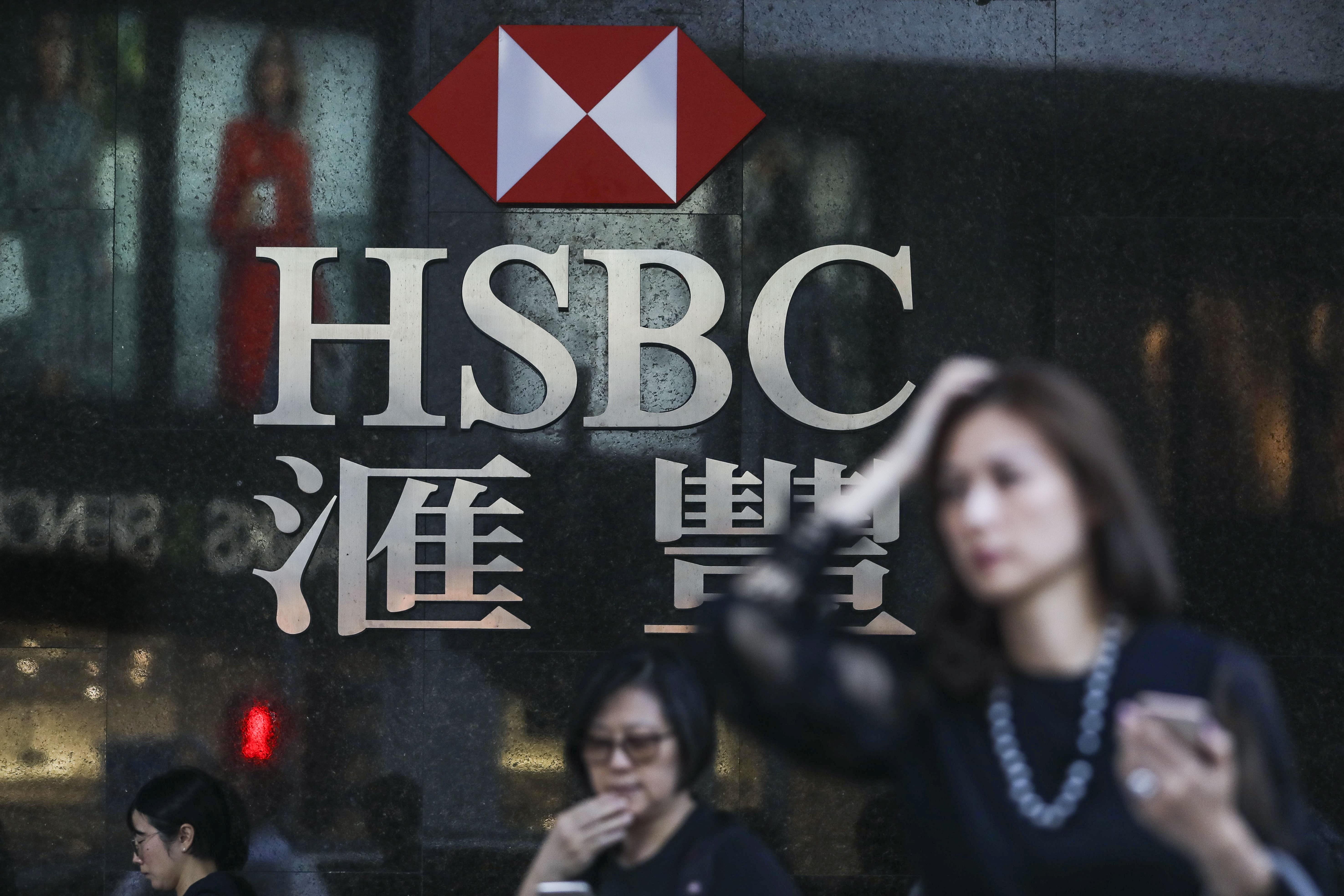 HSBC's CEO John Flint makes surprise departure as bank seeks