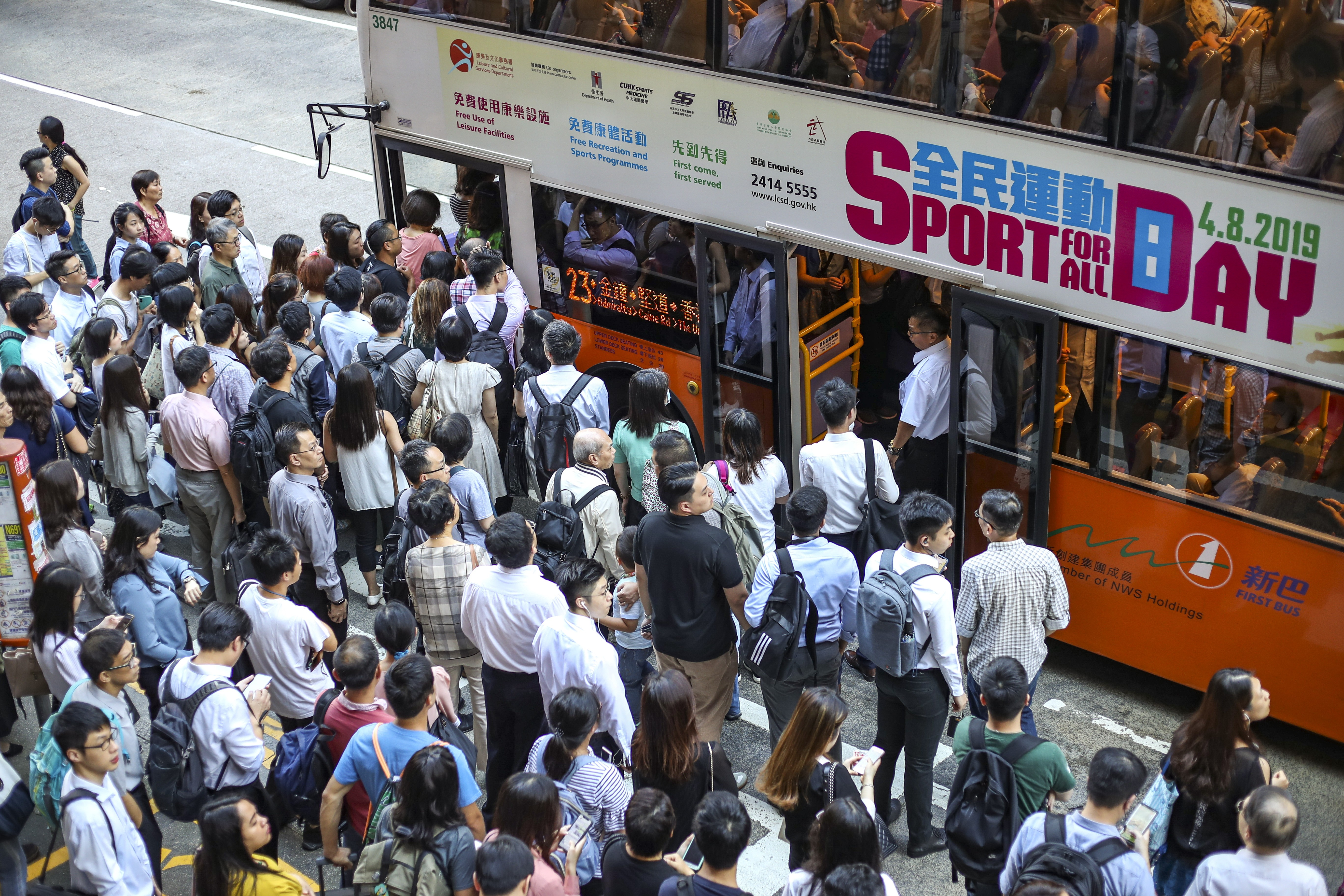 Hong Kong protests: what's your best way home from work as
