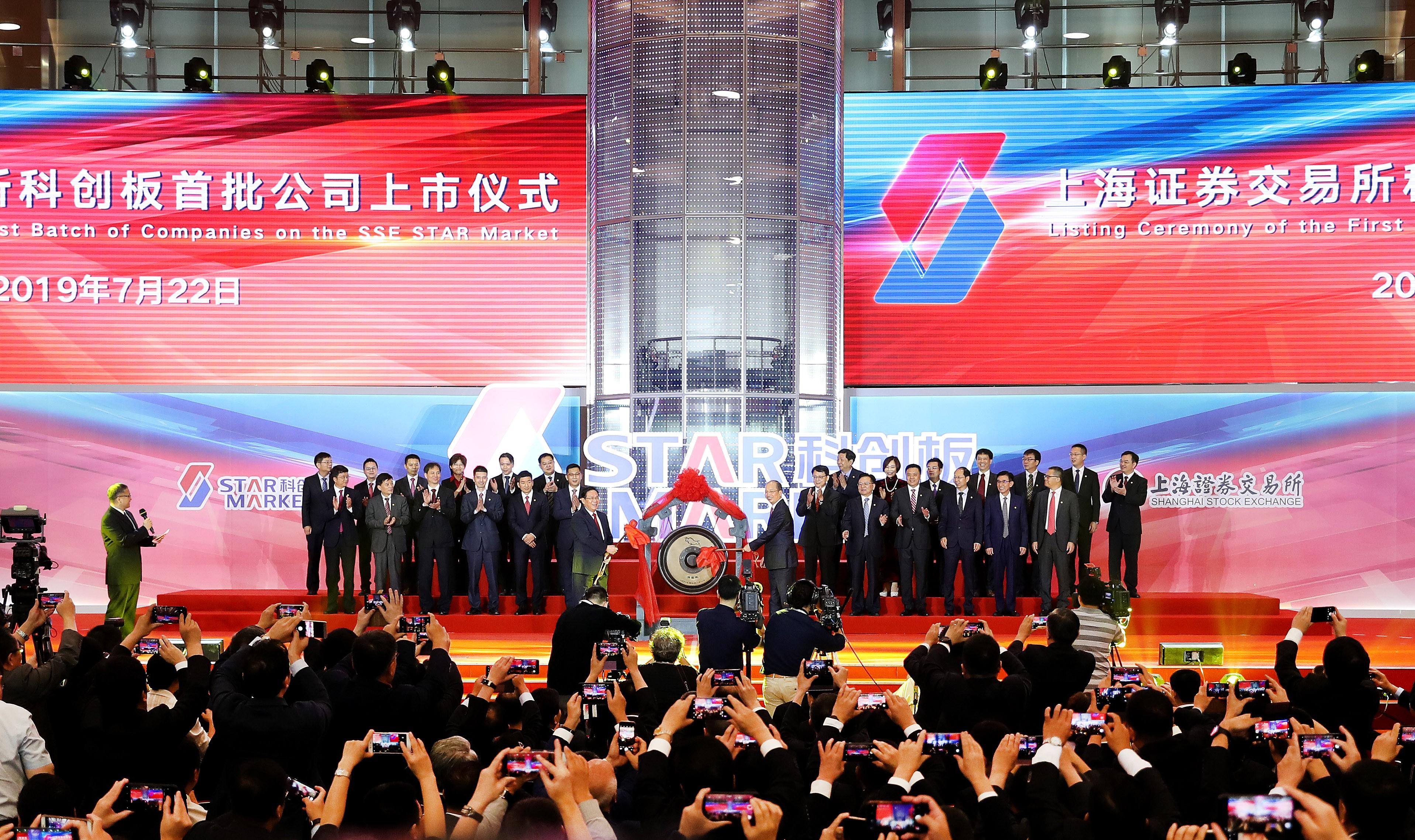 China stock market | South China Morning Post