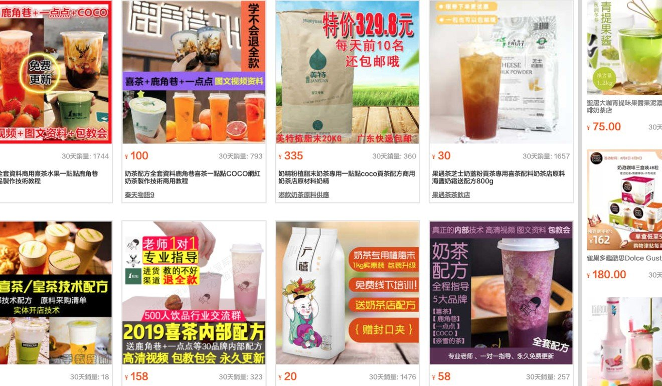 Bubble tea recipes are available from online shopping site Taobao. Photo: Taobao