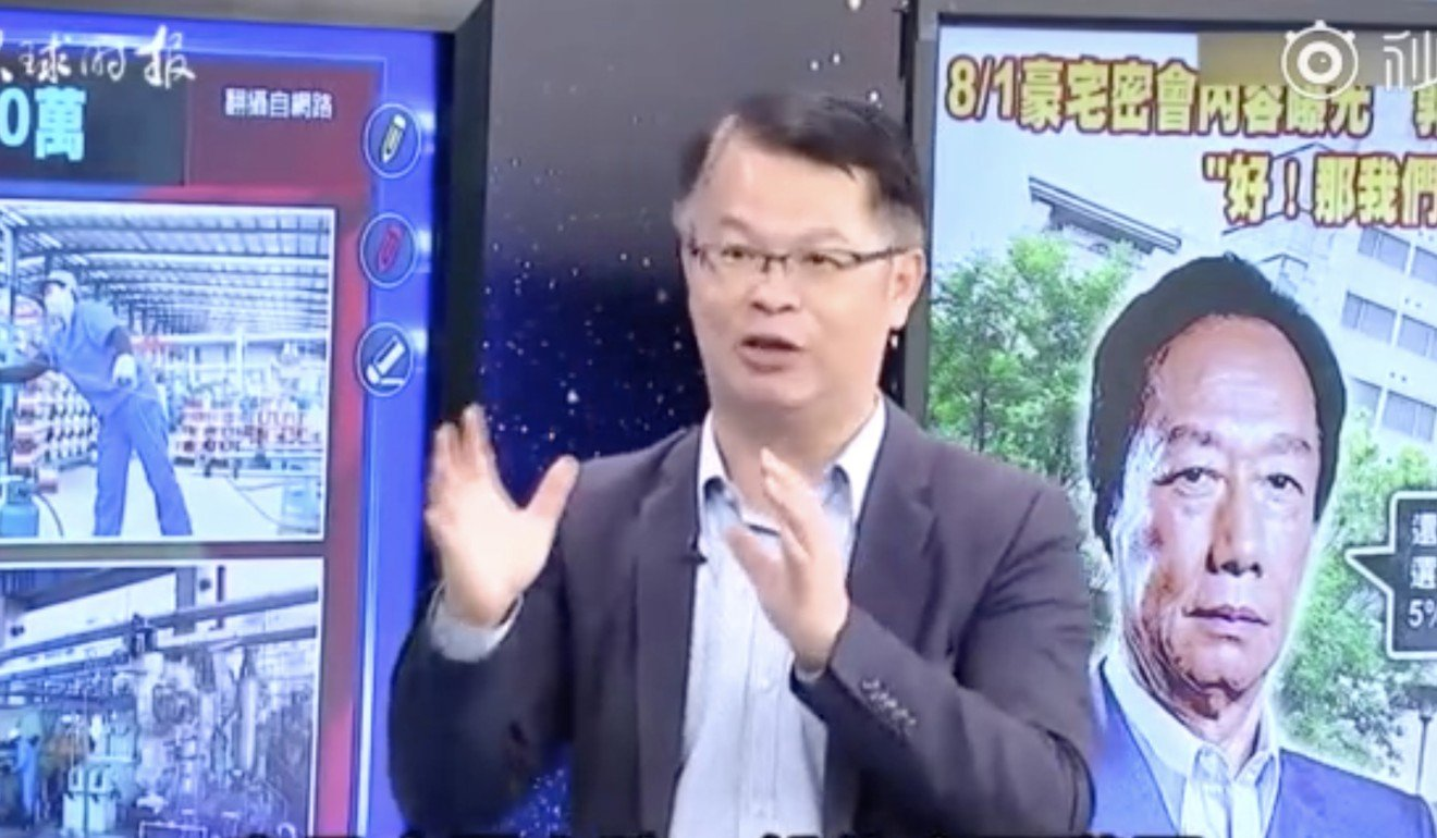Taiwanese financial expert mocked for saying many mainland Chinese 'can't afford pickles'
