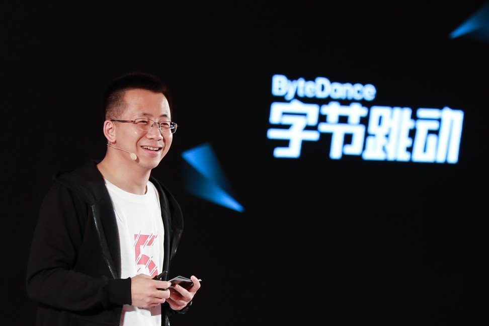 How did TikTok's Zhang Yiming become one of China's richest men?