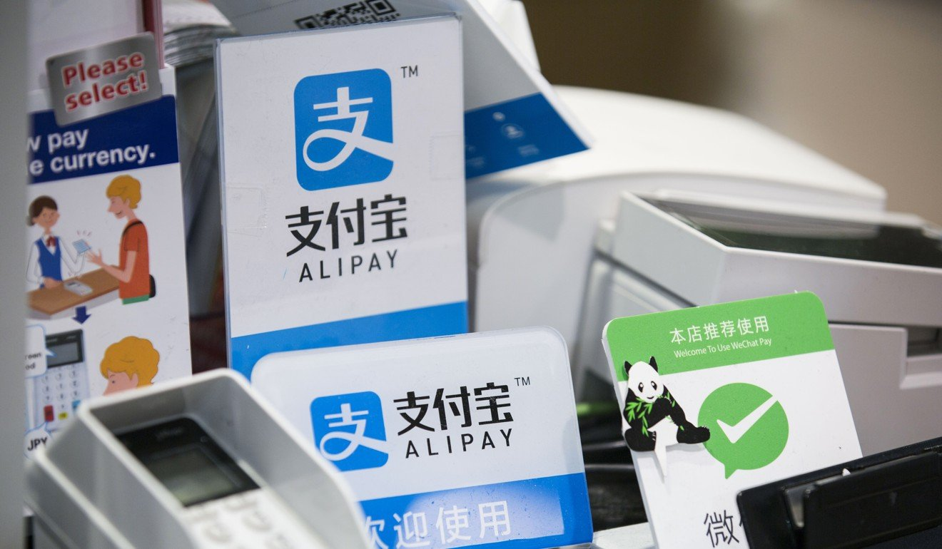 China's proposed digital currency will help banks bridge gap on mobile payment, curb dominance of Alipay, WeChat