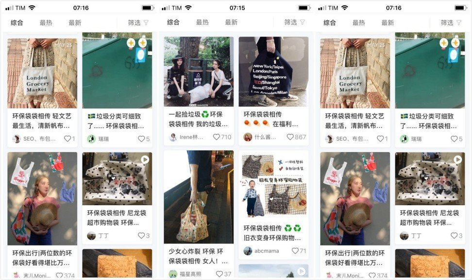 WeChat red envelopes help drive online payments use in China