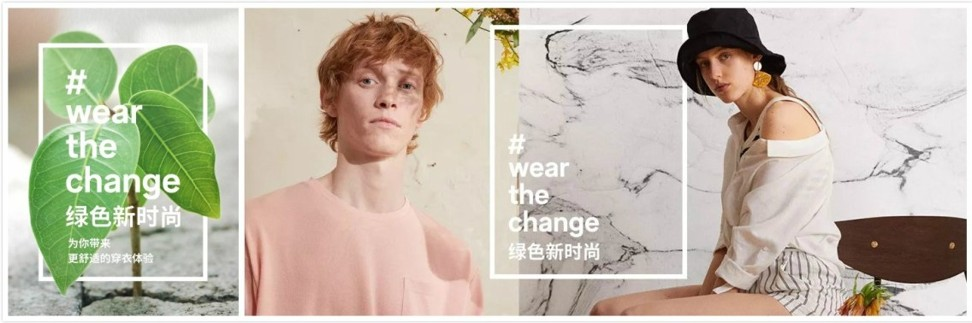 C&A China's #wearthechange global campaign. Photo: C&A official website
