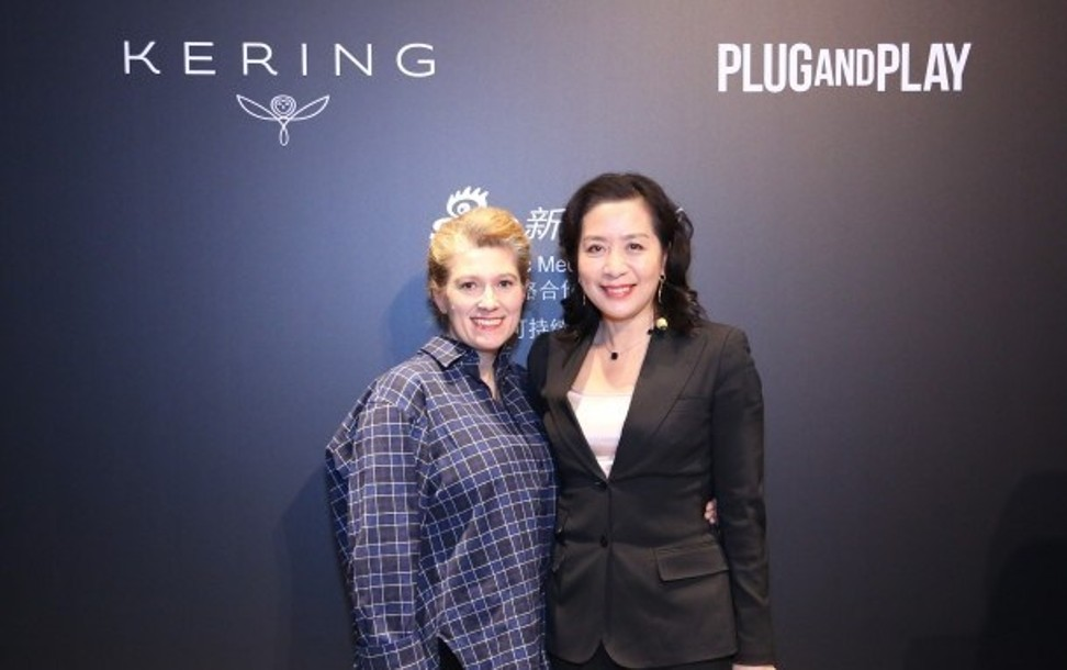 Kering and Plug and Play launched the Kering Sustainable Innovation Award in 2018 for innovations in China. Photo: Kering official website