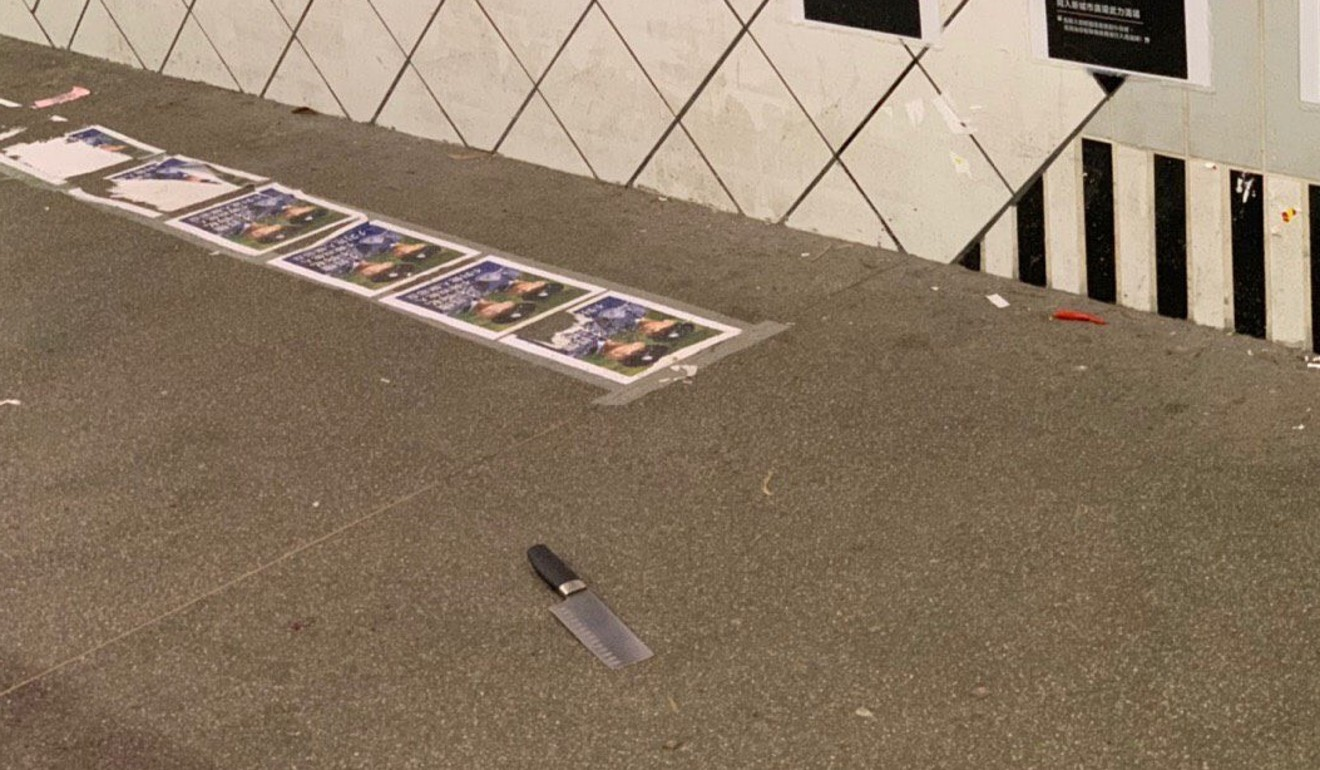 A knife was found at the place of the attack in Tseung Kwan O. Photo: Handout