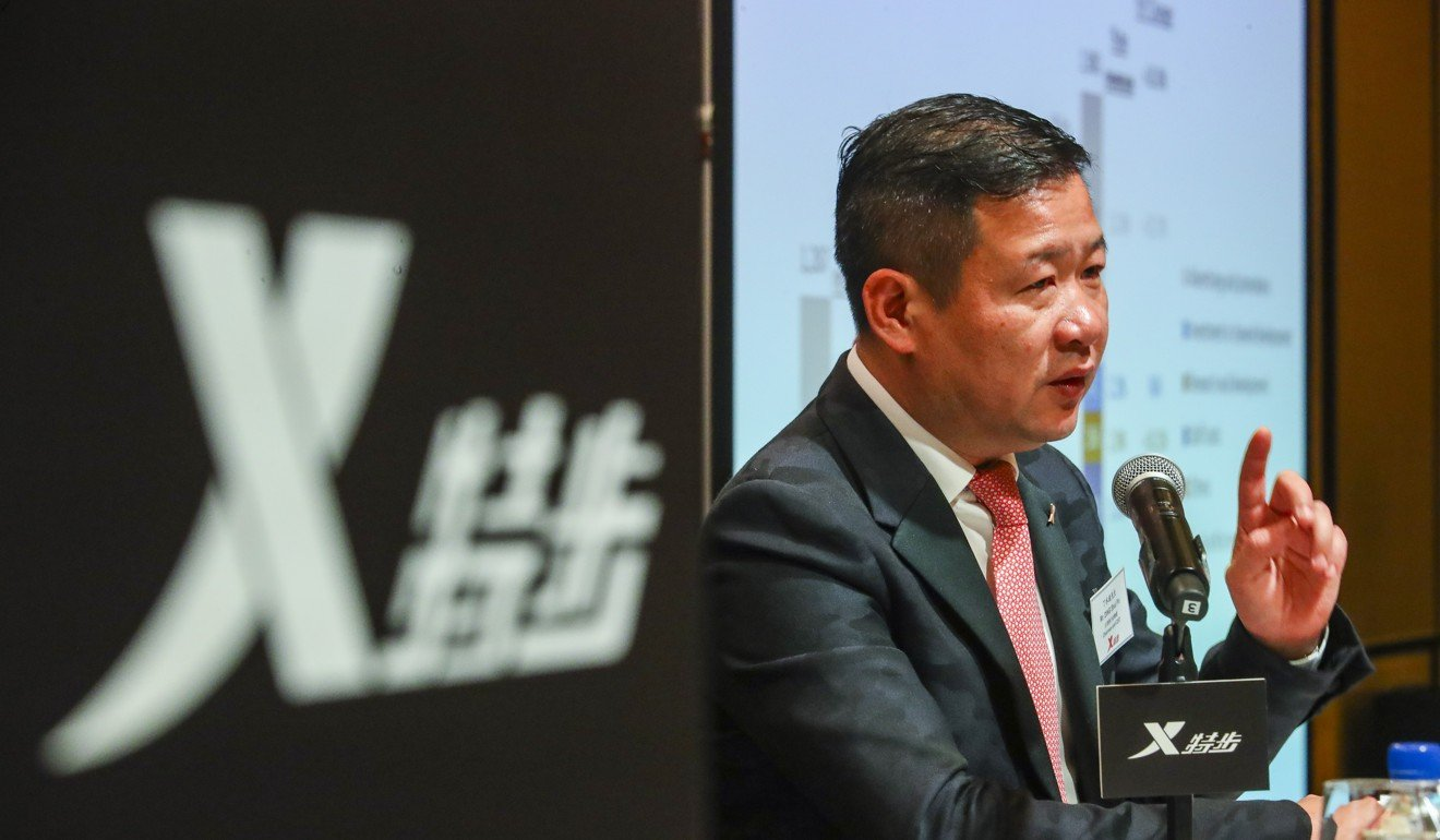Chinese sportswear maker Xtep reports 23 per cent jump in profit as acquisitions, expansion pay off