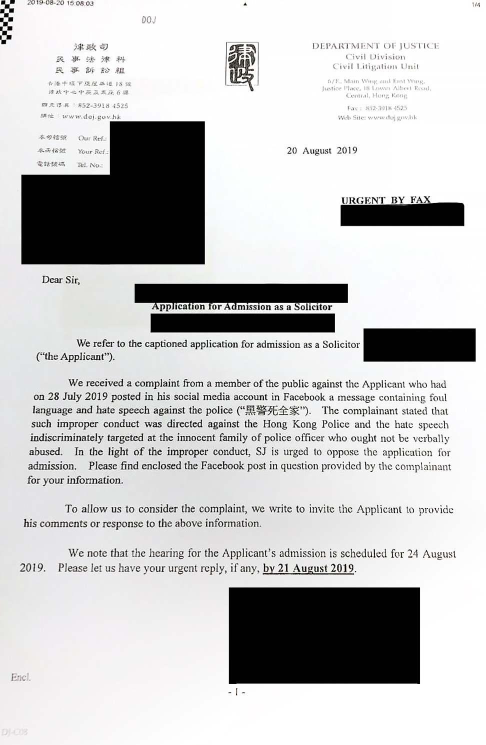 A redacted letter from the Secretary for Justice raised concerns over the application of a solicitor trainee. Photo: Handout