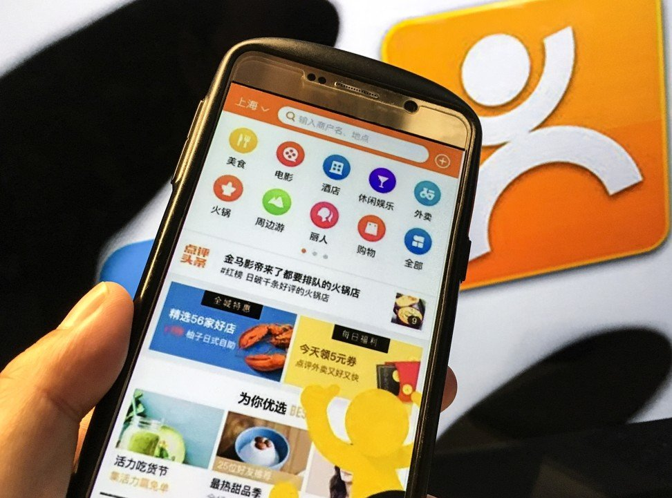 Meituan Dianping said to re-enter power bank sharing business