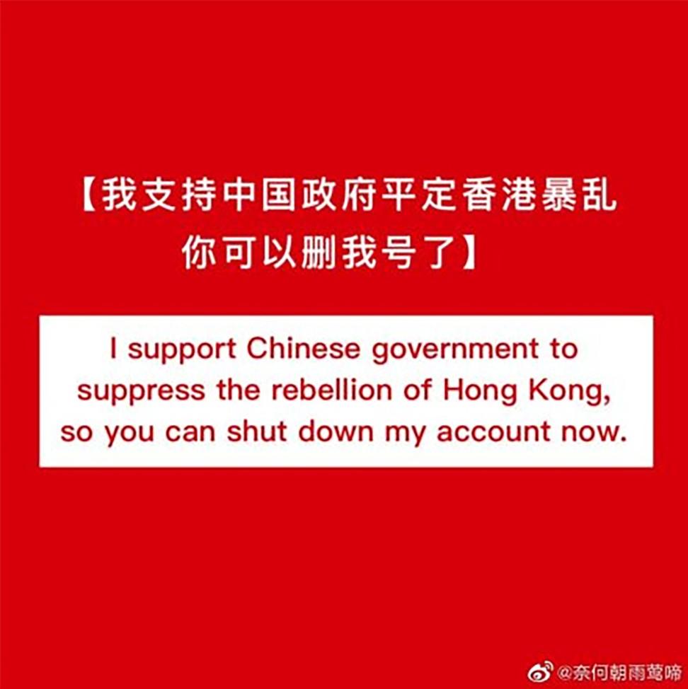 Flipboard Can Hongkongers Be Made To Love China Probably -2962