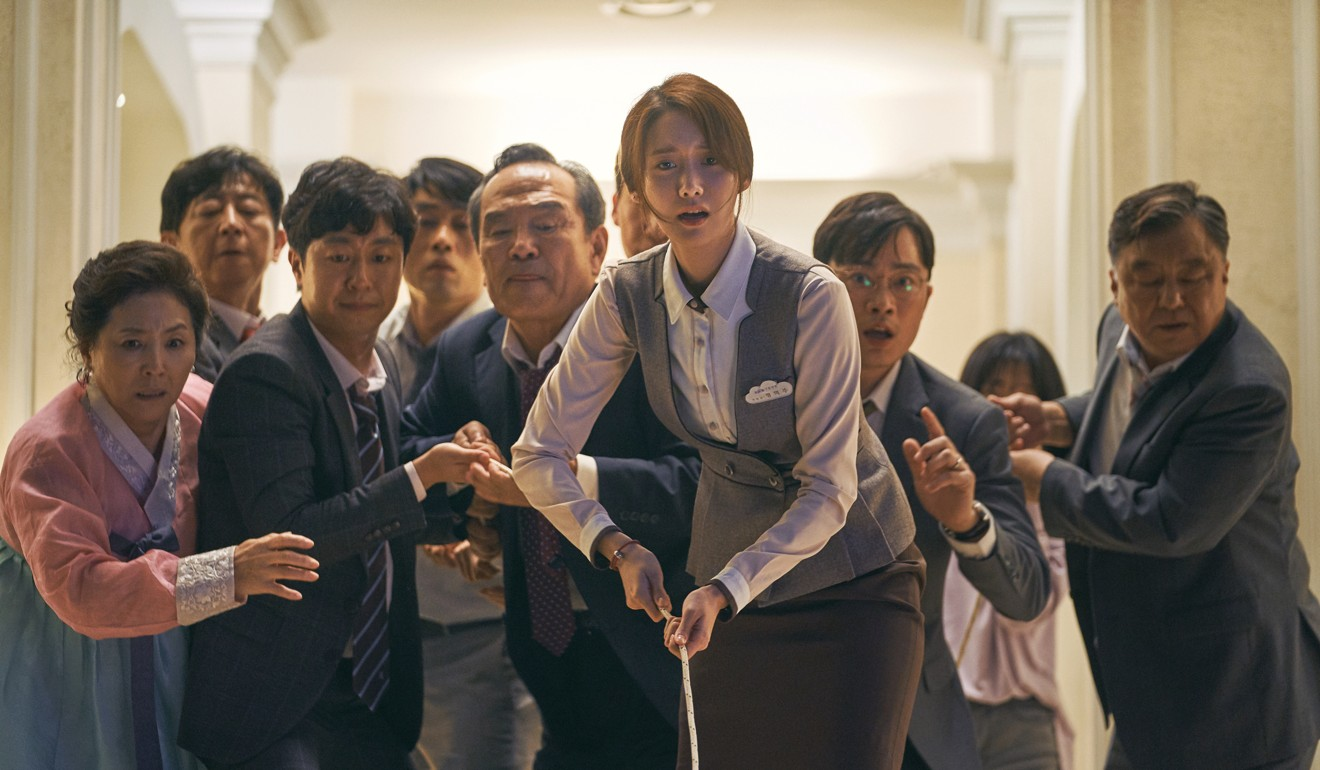 Exit film review: Cho Jung-seok, Lim Yoona in skyscraper-set action comedy