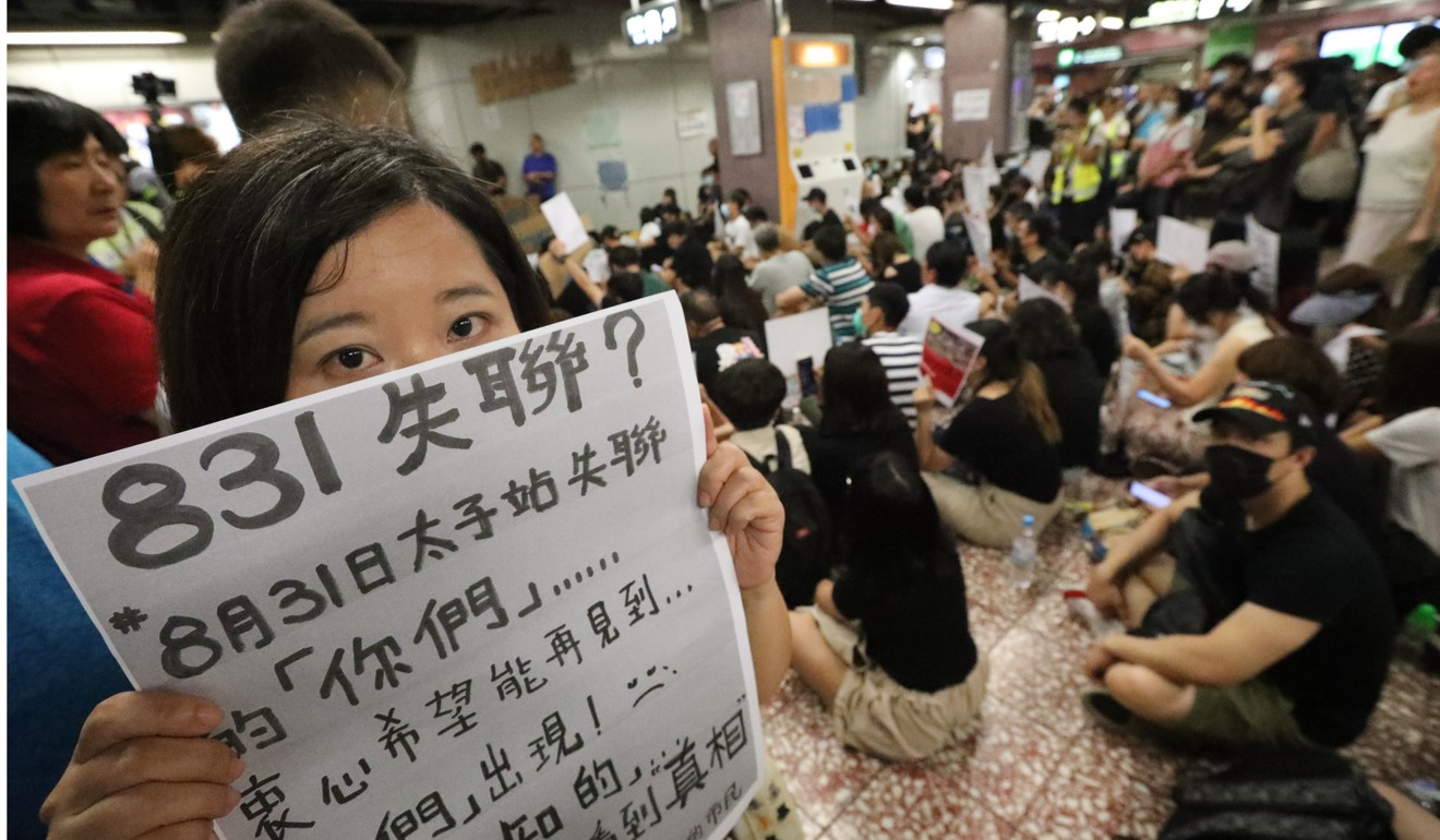 Protesters gather at Prince Edward station on Friday night. Photo: Felix Wong