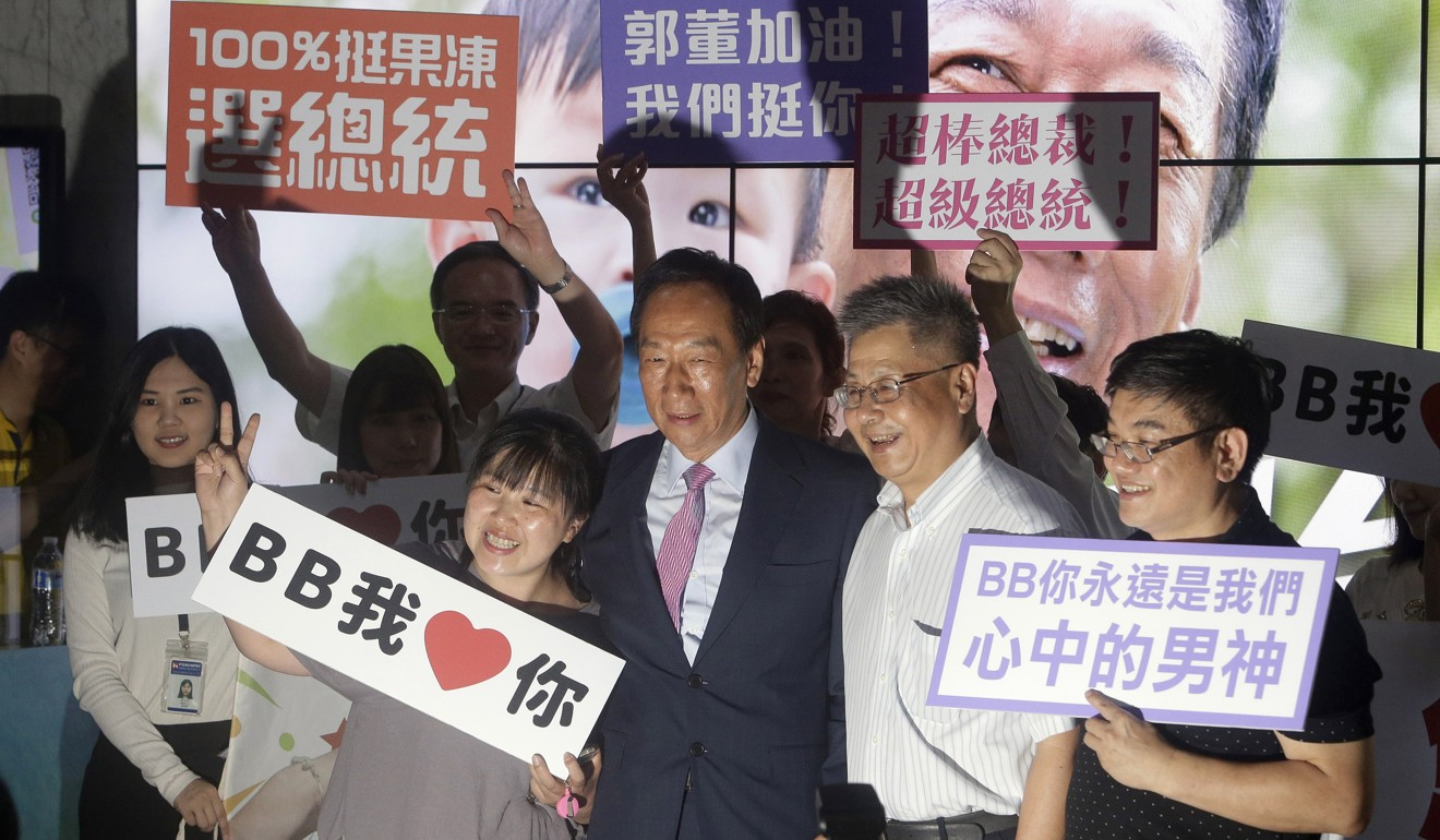 With Terry Gou out of Taiwan's presidential race, chance for KMT to regain power improves, analysts say