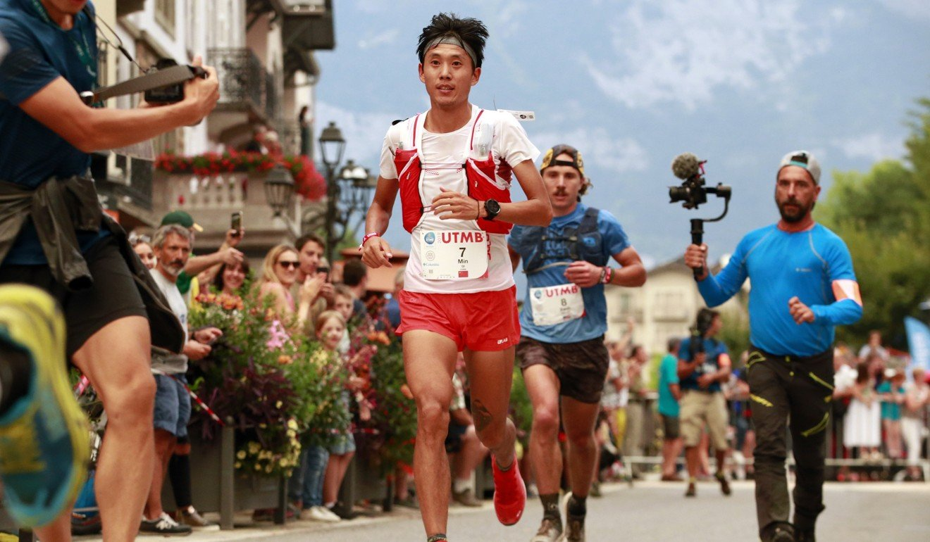 Qi Min runs hard at the start of the UTMB, but is later forced to hike. Photo: UTMB