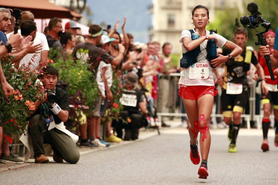 Yao Miao runs hard and builds a lead, before experiencing problems with her eye sight. Photo: UTMB