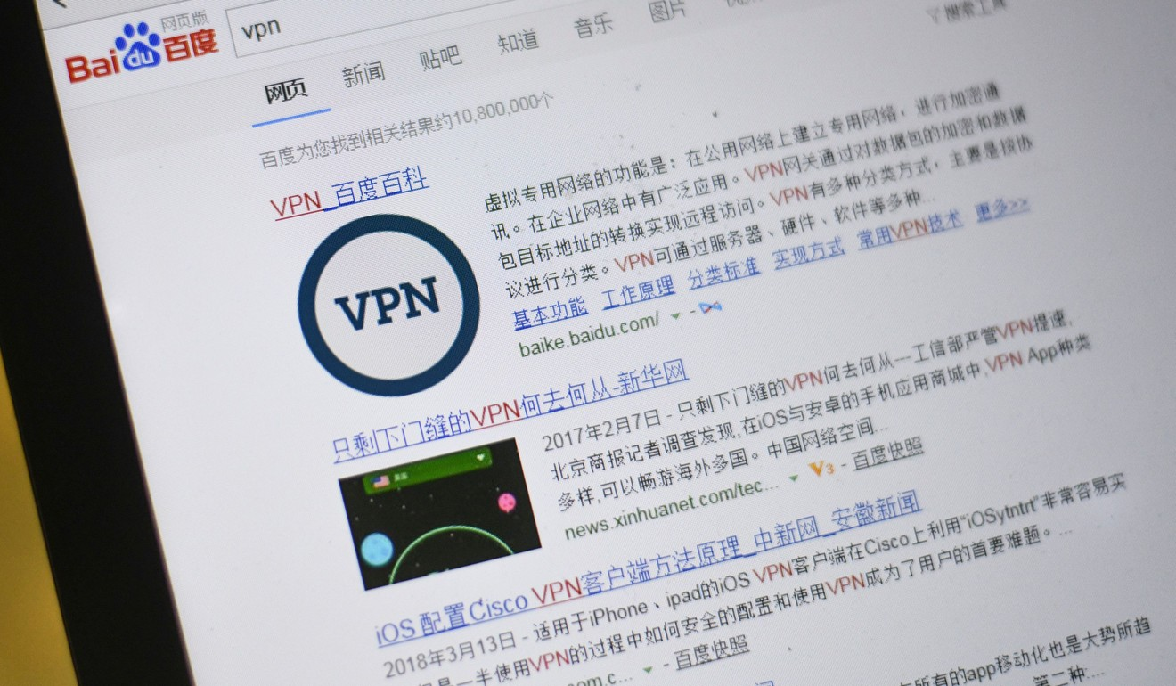 Editor of nationalist Global Times writes personal blog questioning Beijing's online censorship – then deletes it
