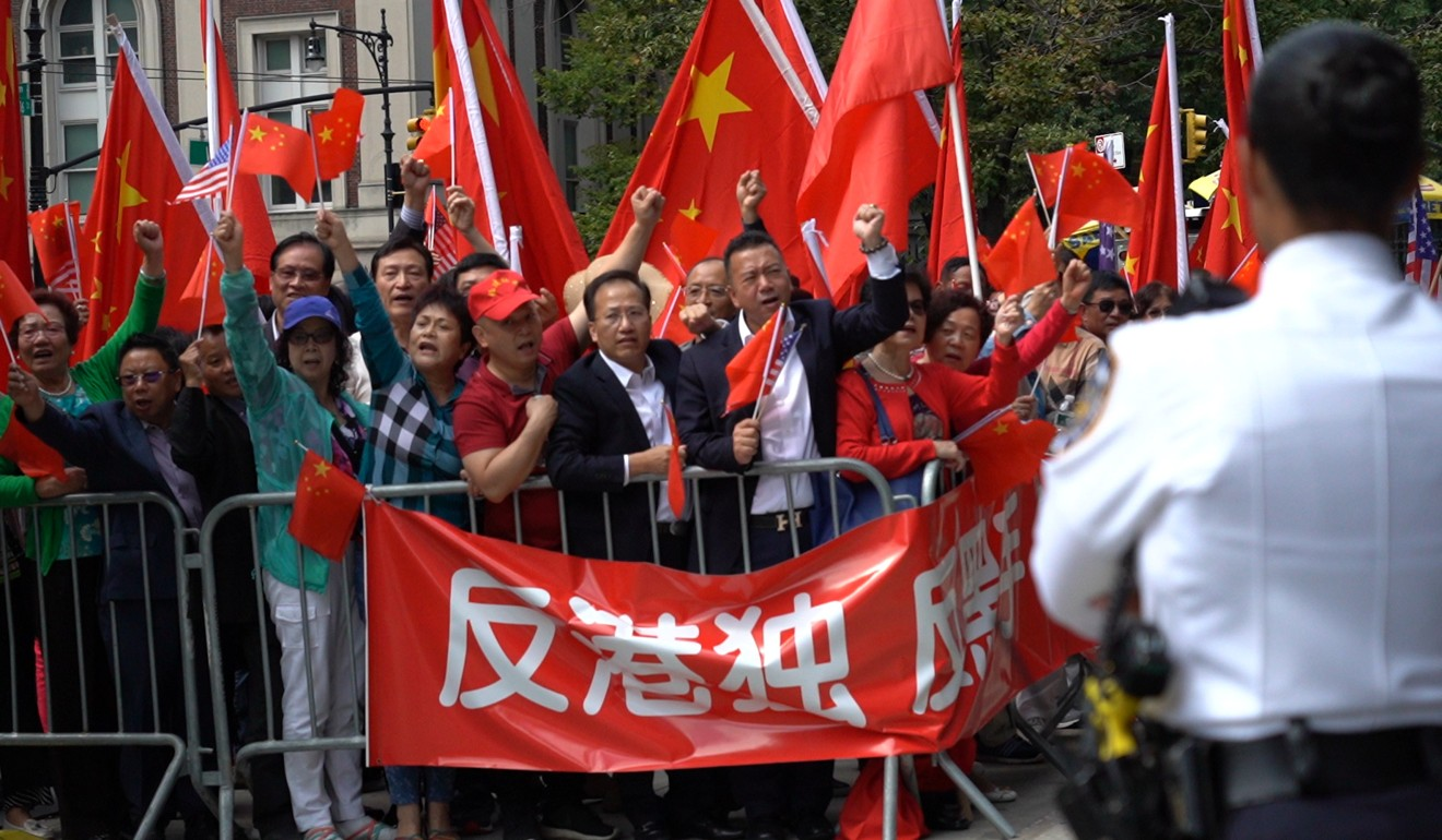 A pro-Beijing rally at Columbia University in New York on September 13. Photo: Xinyan Yu