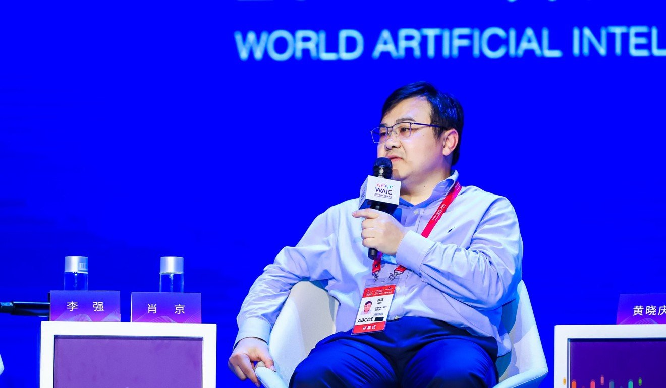 Xiao Jing, chief scientist of Ping An Group, speaks at the Shanghai World Artificial Intelligence Conference in late August.Photo: Handout