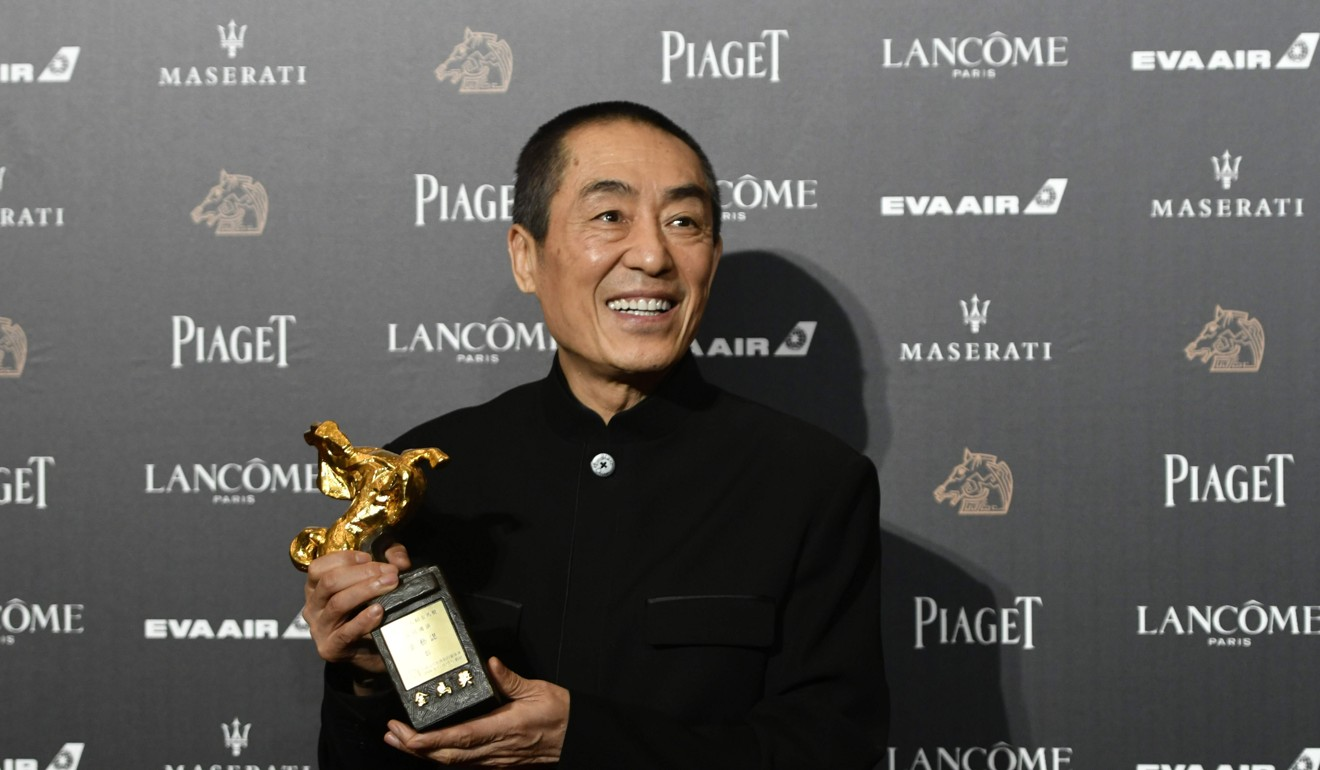 Could the Chinese film industry be the biggest loser from Beijing's ban on Taiwan's Golden Horse Awards?