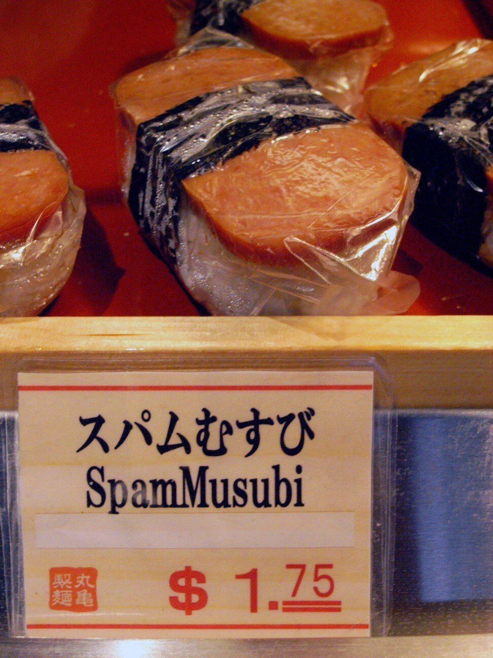 "Spam musubi – ""poor man's sushi"" – is a popular fast food in Hawaii. Photo: Alamy"